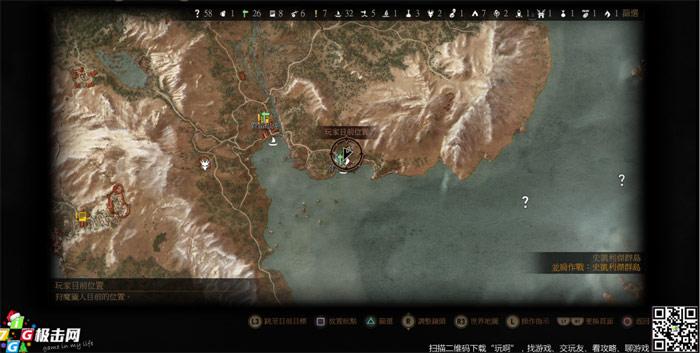 《巫师3狂猎》能人寻宝任务攻略-图纸3:狂猎套装图签看吗给随便巫师图片
