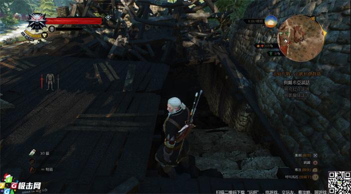 《巫师3狂猎》图纸寻宝任务攻略-套装3:狂猎3白月刀武将里得哪巫师风云录图片