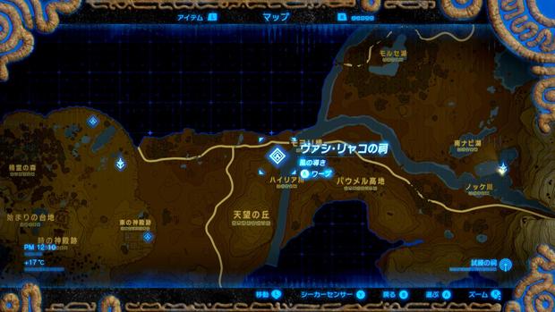 《塞尔达传说:荒野之息》神迹(神庙)日英对照地图攻略图片